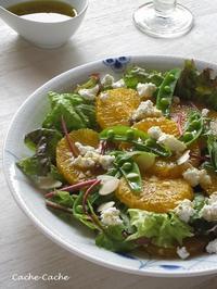 オレンジとカッテージチーズ、グリーン野菜のサラダ♪ - Cache-Cache+