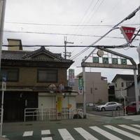 本町商店街(大和高田市) - 新世界遺産への道~レトロ商店街を探して~