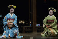 Kyotoful - Mar 2018 - #3 - NINE'S EDITION