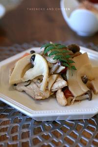 筍と鶏の簡単煮と… - KICHI,KITCHEN 2