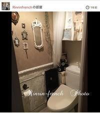 ほぼ100均の材料で!トイレのプチ改装 タンクレス風にDIY(1) - フレンチシックな家作り。Le petit chateau