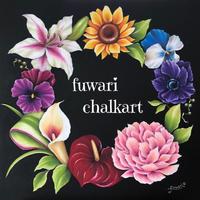 *お花のリース* - 色彩チョークアート*ふわり ~fuwari*chalkart~