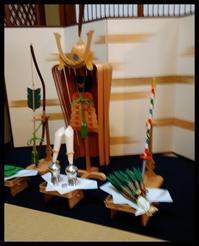 国際ソロプチミスト高松記念茶会 - 小さな幸せ