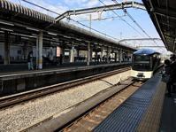 JR東日本(TRAIN SUITE四季島) - バスマニア
