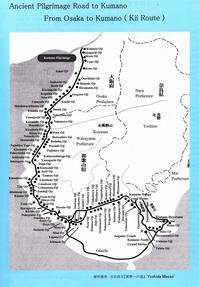 99 Ojis in Kumano Kodo Kii Route/ 熊野古道・紀伊路の九十九王子 - 熊野古道 歩きませんか? / Let's walk Kumano Kodo
