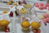 いちごカップケーキ&さくらんぼのカップケーキ完成です♪ - デコデコスイーツ ねんどぶ & にゃんこ部