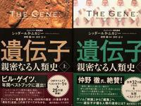 ホリデイ・リード2018GW - 大隅典子の仙台通信