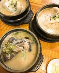 土俗村の参鶏湯 - マレエモンテの日々