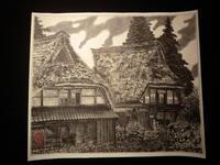 美しい日本の風景 - 嵐山ハイブリッド美術館日記