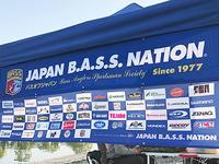 2018 バスオブジャパン 第2戦 大会当日 - WaterLettuceのブログ