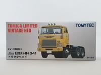 トミーテック・LV-N166a 日野HH341(黄色) - 燃やせないごみ研究所