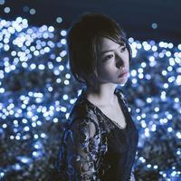 藍井エイル「流星」:流れ流れる星をつかんで心を込める、思いを託す、橋を架ける - inthecube