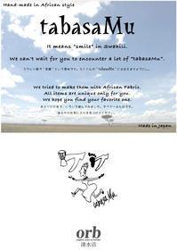 ●本日より清水店にてタバサムさんの個展が始まりました。。 - orb  Organic Relax no Border