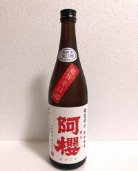 阿櫻 - リラクゼーション マッサージ まんてん