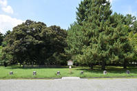 幕末京都逍遥その57「鷹司邸跡(京都御苑)」 - 坂の上のサインボード