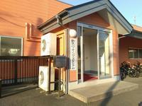 初!駒沢バッティングスタジアム - kief  代官山