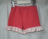 356.ピンクのパンツ - フリルの子供服