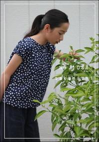 No. 1088 ブラウス(140) - sakamichi
