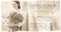 こんな可愛い素敵なマルシェに参加します♪ - MIFUMI*  Petite Couture Rie