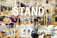 【5/3〜5】STAND GINZA / 80 に出店します - curiousからのおしらせ