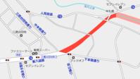 東八道路三鷹3・2・2号進捗状況2018.4 - 俺の居場所2(旧)