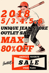 オゾン加工 - UNIQUE JEAN STORE American Casual Side