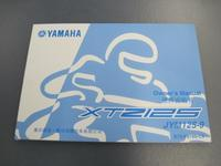 XTZ125入荷 - バイクの横輪