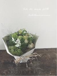 fete de mere ははの日の花贈り 2018 - tukikusa note