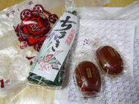 栗饅頭~柏餅 - NATURALLY