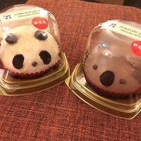 パンダとコアラ - リラクゼーション マッサージ まんてん