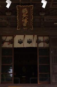 神社巡り『御朱印』鶴谷八幡宮 - (鳥撮)ハタ坊:PENTAX k-3、k-5で撮った写真を載せていきますので、ヨロシクですm(_ _)m