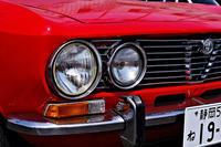 『 Alfa Romeo 2000GTV  1971-1976 』 - いなせなロコモーション♪