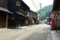 北國街道今庄宿を歩く - 金沢発ときめき浪漫