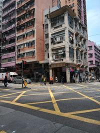 西營盤→上環 散歩 - 香港貧乏旅日記 時々レスリー・チャン