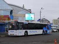 「スパシーバ」だけで旅するモスクワ <セルギエフ・ポサドに行こう!行き方編> - Малый МИР〔マールイ・ミール〕