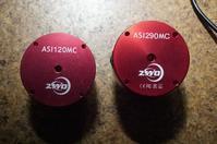 惑星カメラ対決 ASI120MC vs 290MC 第2ラウンド - 亜熱帯天文台ブログ