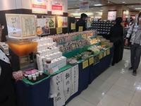 催事新宿京王百貨店~5月9日まで - はんなりかふぇ・京の飴工房 「憩和井(iwai)奈良店」