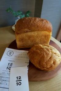 ジュウニブンベーカリー - KuriSalo 天然酵母ちいさなパン教室と日々の暮らしの事
