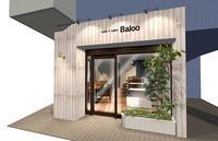 cafe+cake Baloo(元住吉)アルバイト募集 - 東京カフェマニア:カフェのニュース