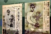 改憲……天皇の護憲発言 - SPORTS 憲法  政治