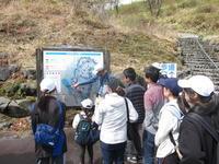 火山学者と歩くイベント開催中! - 北軽井沢スウィートグラス
