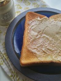 クルミトーストの朝ごパン - 料理研究家ブログ行長万里  日本全国 美味しい話
