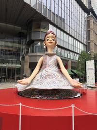 Hibiya Festival - 5W - www.fivew.jp