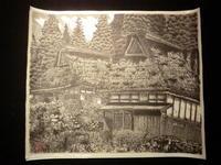 美しい日本の風景No16 - 嵐山ハイブリッド美術館日記