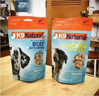 K9ナチュラルNEWトリーツ - SUPER DOGS blog