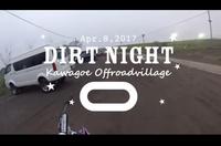 DIRT NIGHT Memories of April 8, 2017 - T's garage