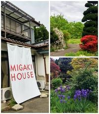 MIGAKI HOUSE ミガキハウス - サリーハウス♡ちいさな愛のうた