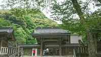 伊奈波神社 - 花茶Tagebuch