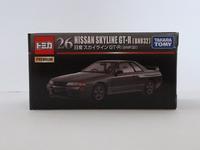タカラトミー・トミカプレミアムNo.26 日産 スカイライン GT-R(BNR32) - 燃やせないごみ研究所
