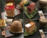 ベルグの四月(たまプラーザ)お菓子屋さん - 小料理屋 花